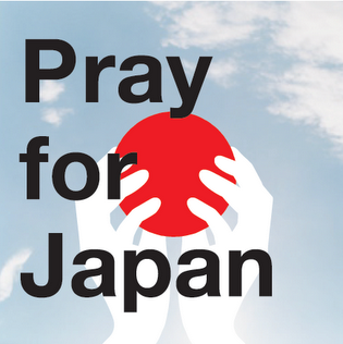 &quot;Pray for Japan&quot;<br>http://sites.google.com/site/prayforjapan311より