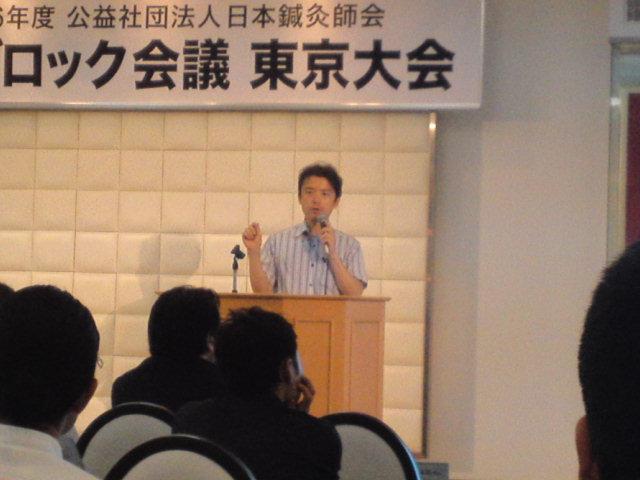 日本在宅医学会副会長平原佐斗司先生