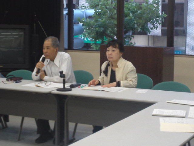 豊島区鍼灸師会総会